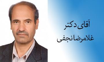 معرفی اعضای جدید هیات مدیره شرکت راه آهن انتصاب اعضای موظف هیات مدیره بیمه ایران.